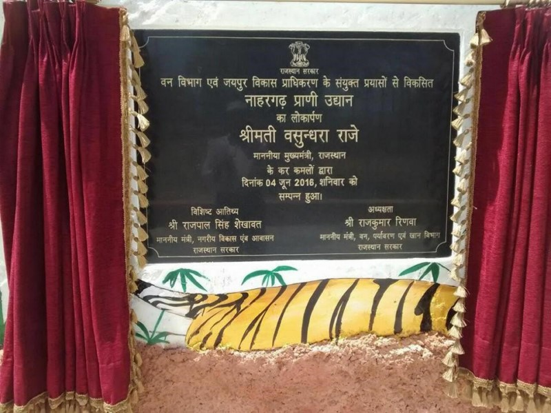 OIPA INDIA REPORT WILDLIFE ABUSE AND ASK FOR A STRICT LEGAL ACTION AGAINST JAIPUR ZOO
